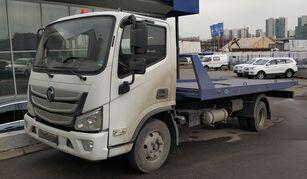 ny FOTON Aumark S bjærgningskøretøj