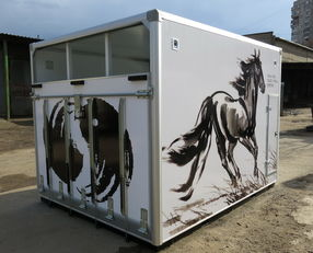 ny ИСТОК hestetransporter lastbil