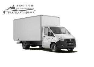 ny GAZ A21R22 kølevogn lastbil