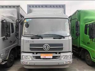 DONGFENG Cargo truck lastbil kassevogn